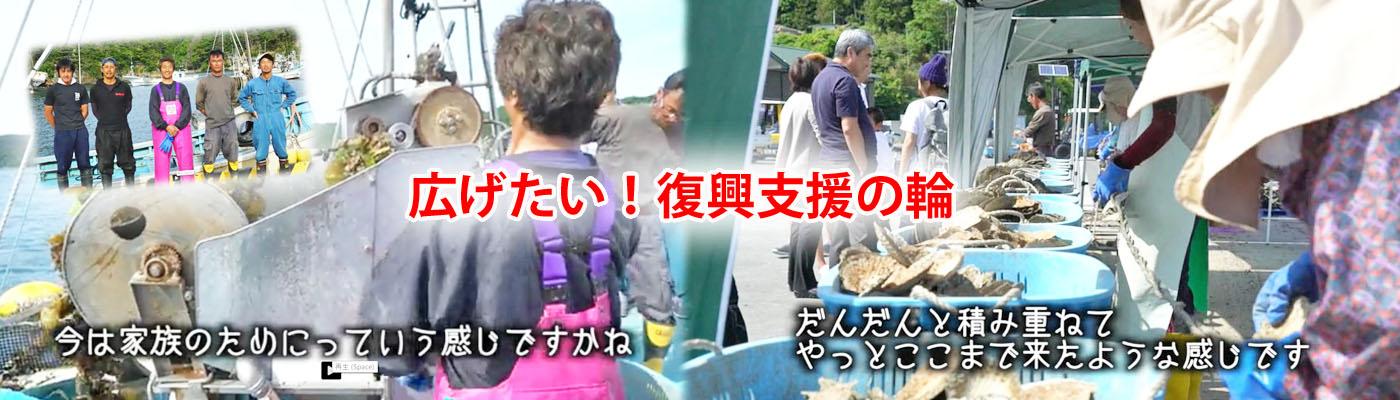 東北で地震がありましたね【出張牡蠣小屋】牡蠣奉行in宮崎