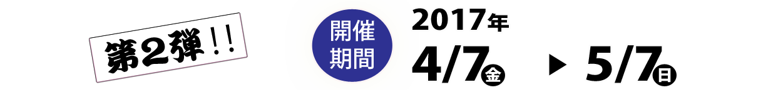 2017040602