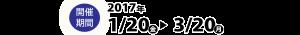 hamamatsuichino02