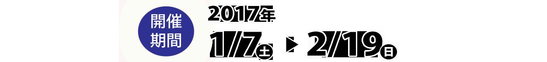 kisogawa02