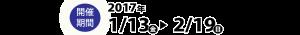 kitakyushu01