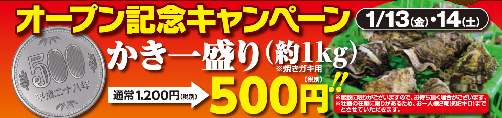 kitakyushu02