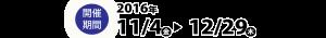 miyazaki03