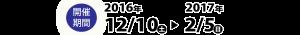 utsunomiya01