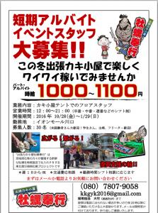 2016102801