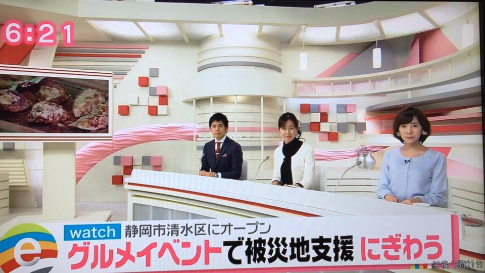だいいちテレビさんの「newsevery.しずおか」で「牡蠣奉行in清水マリンパーク」が紹介されました。