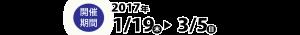 iias-tsukubapdf02