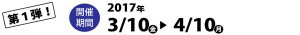 aeon-morioka01