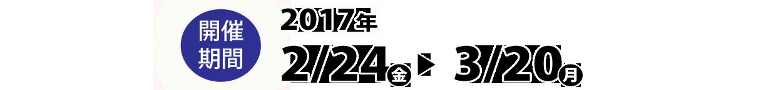 bivi01
