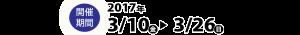 suwa-stationpark02