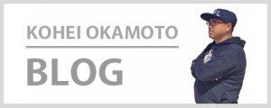 okamoto01