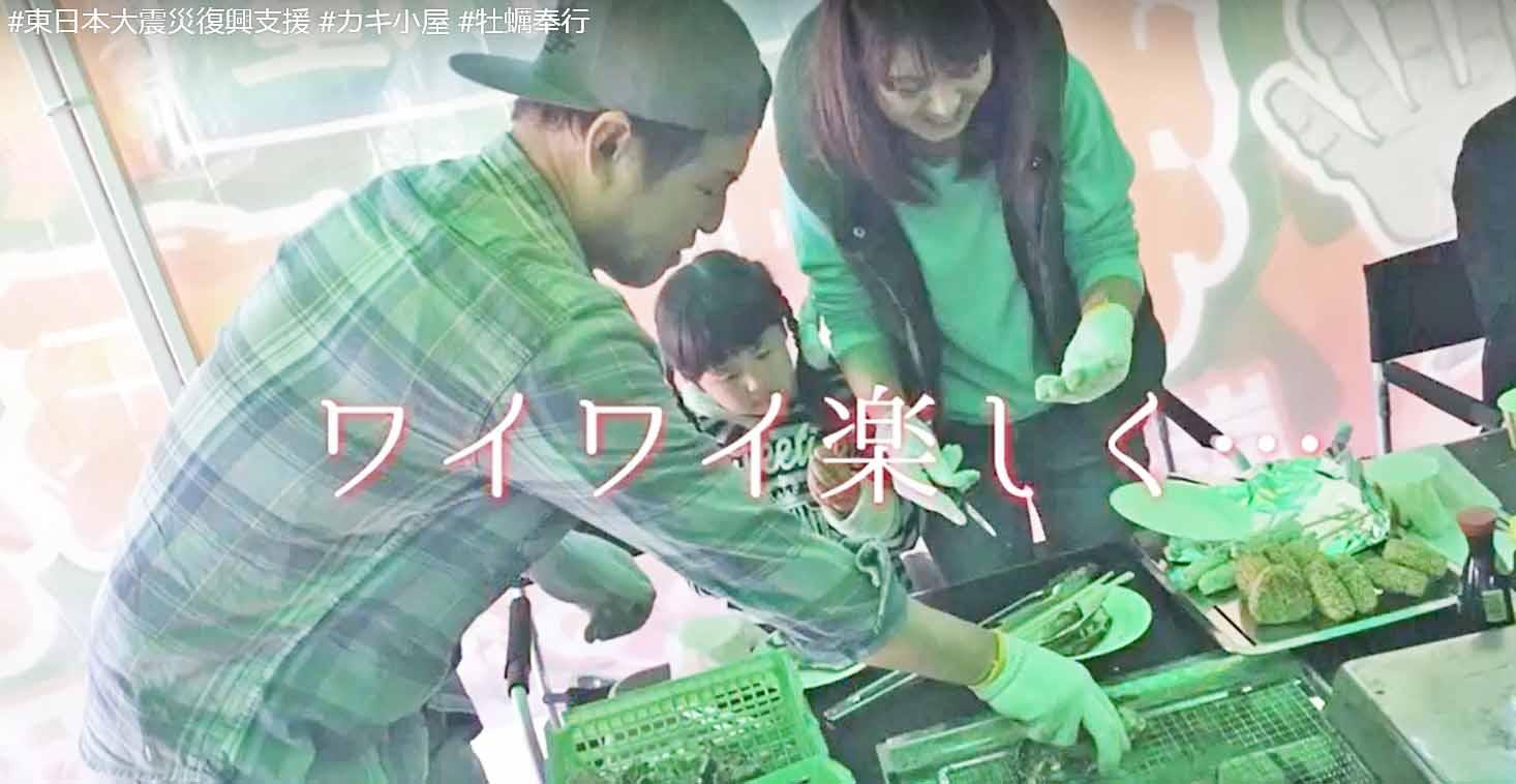 PV簡易版です♪【出張牡蠣小屋】牡蠣奉行in清水マリンパーク